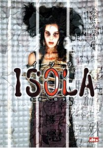 Isola - Top Ten Movies Set in Asylums