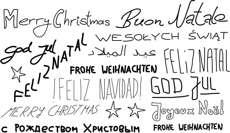 SCILT > Christmas