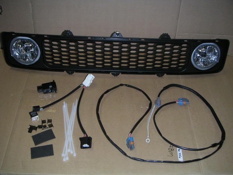 How To Install Aftermarket Fog Light Kit | www.lightneasy.net