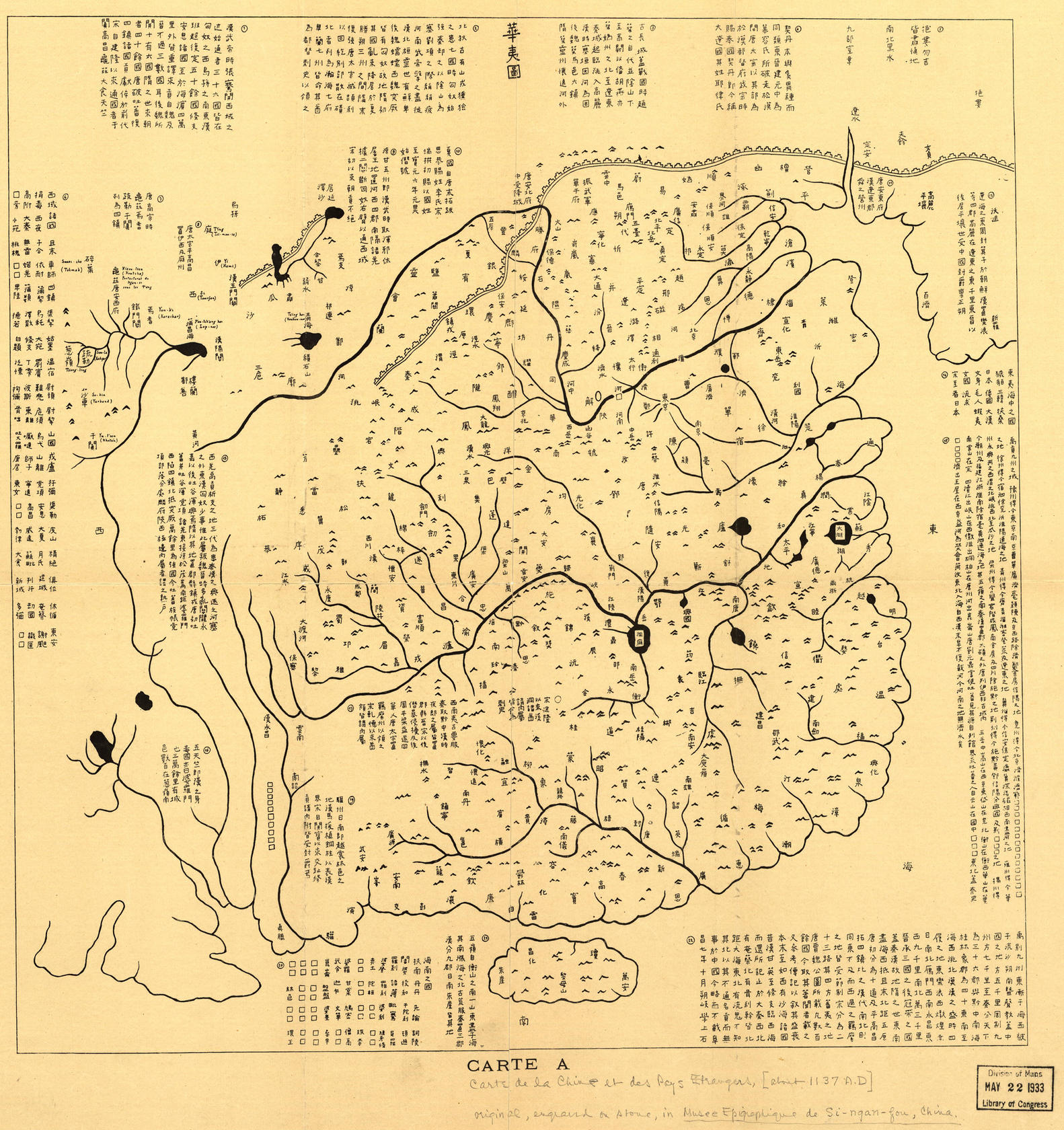 Ancient Chinese Maps Debunk Beijing S Sea Claims Says