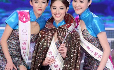 miss_hong_kong.jpg