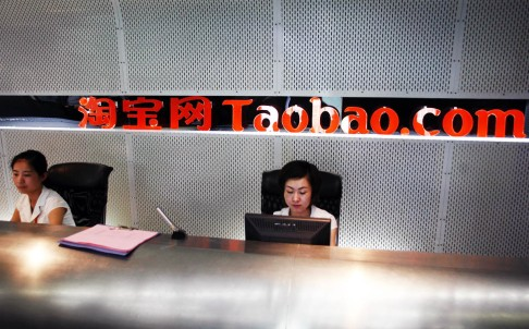 The government accused Taobao.com of a range of malpractices a day before the parent group Alibaba released a financial report. Photo: Bloomberg