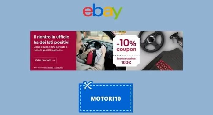 eBay: Coupon accessori auto e moto sino al 30 settembre