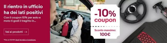 coupon auto e moto