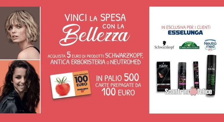 Concorso Schwarzkopf Neutromed Antica Erboristeria Esselunga Vinci La Spesa Con La Bellezza 2020