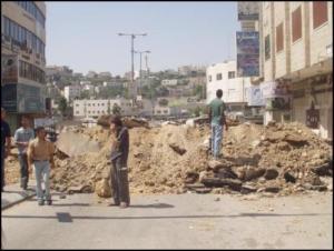 Bom bunuh diri di Israel