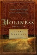 holiness-day-by-day-transformational-thoughts-for-your-spiritual-journey
