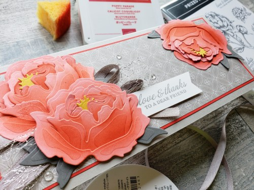 See how to sponge the Stampin Up peony as well as a beautiful slimline card made with the Stampin Up Prized Peony bundle in the 2020 Annual Catalog.