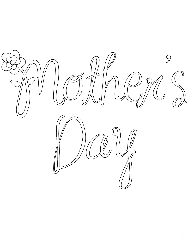 Раскраски с днем матери красивые с надписями