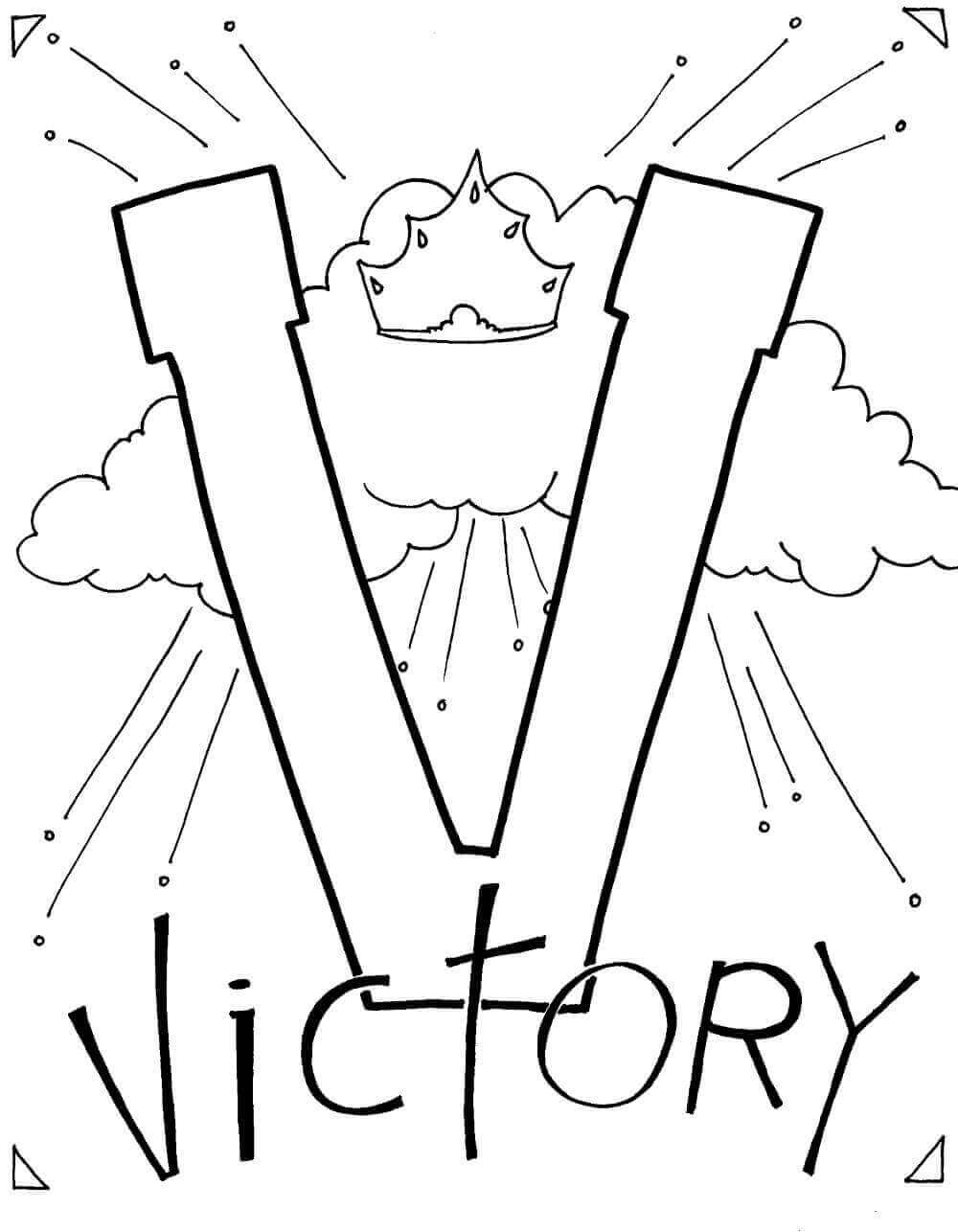 Free Printable August Coloring Pages
