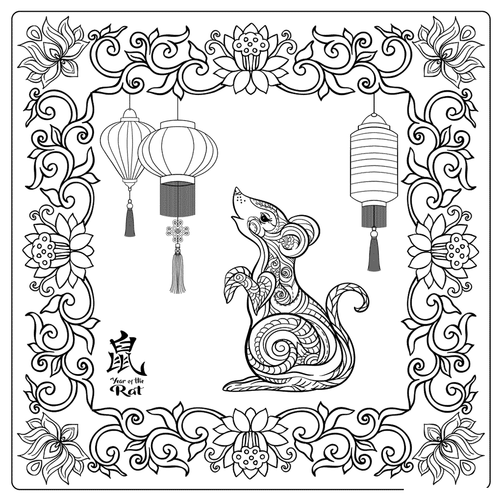 22 Free New Year Coloring Pages Printable