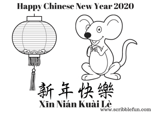 25 Free Chinese New Year Coloring Pages Printable