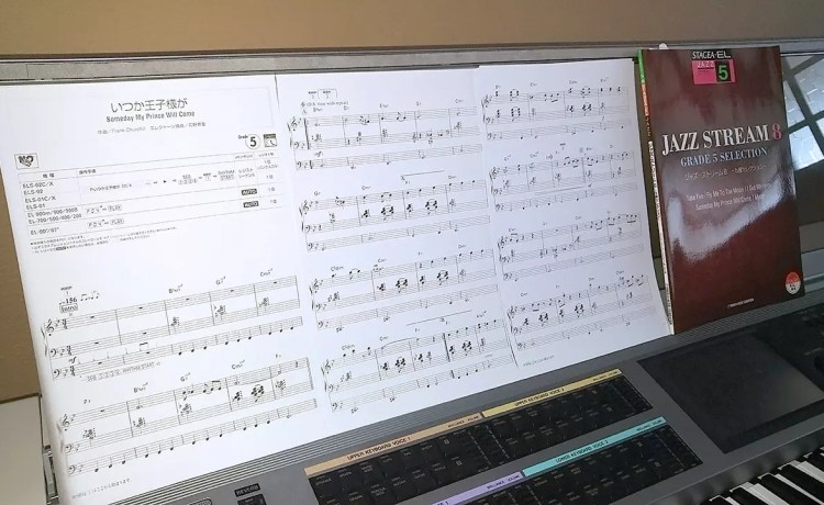 Typical score for the Yamaha Electone digital organ.
