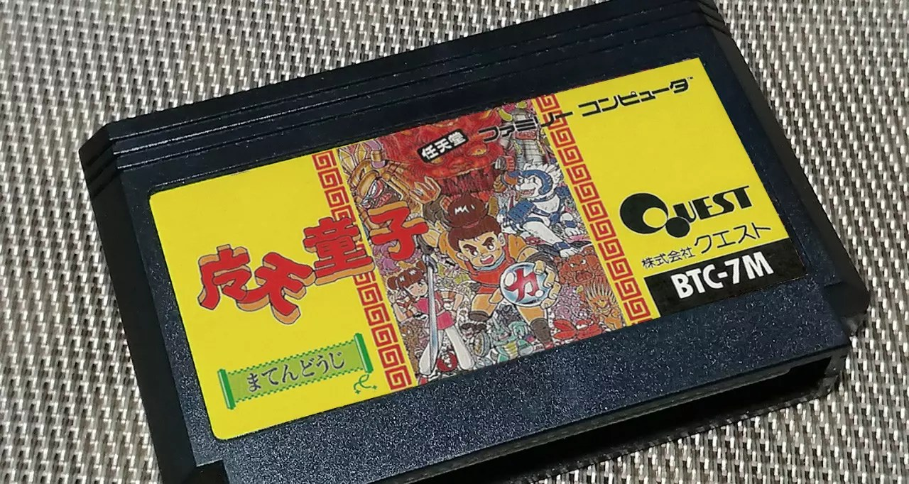 Famicom Classic Games to Play Before A Chinese Holiday