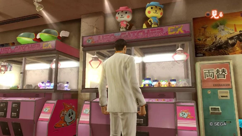Yakuza 0 UFO Catcher.