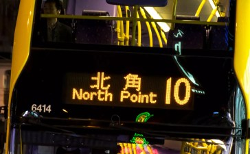North Point Night Market Visit inspired by United Front's Sleeping Dogs.