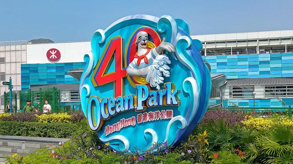 Ocean Park Hong Kong 40th Anniversary Sign