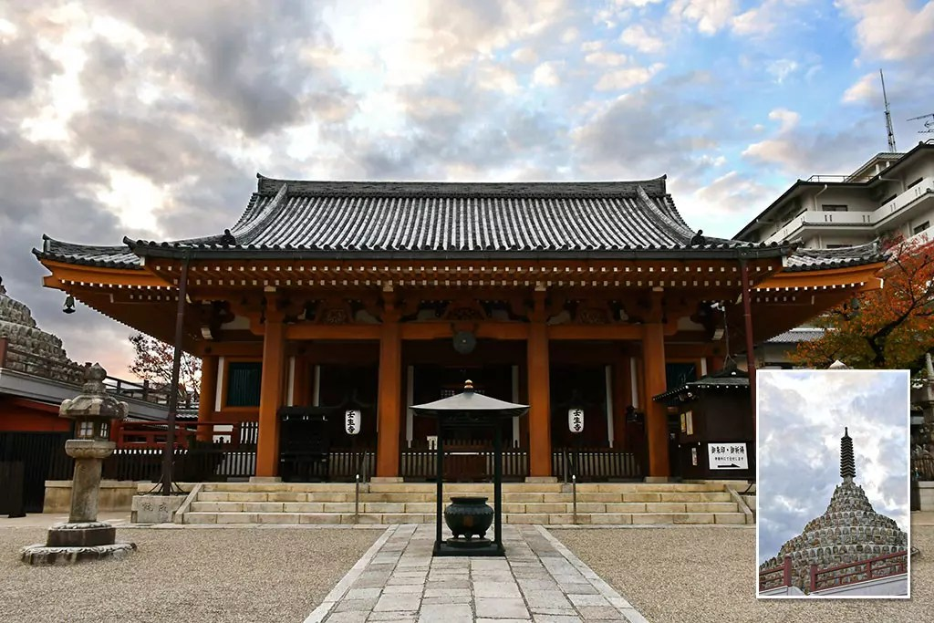 Mibu Dera (壬生寺), Kyoto.