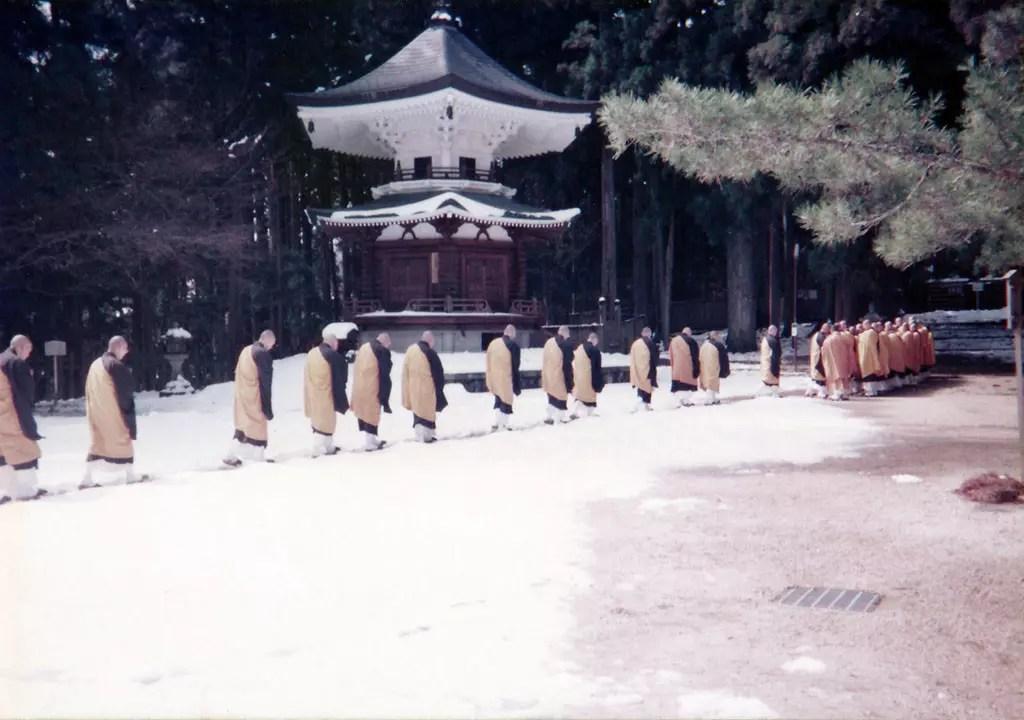 Snowy Mount Koya (1998)
