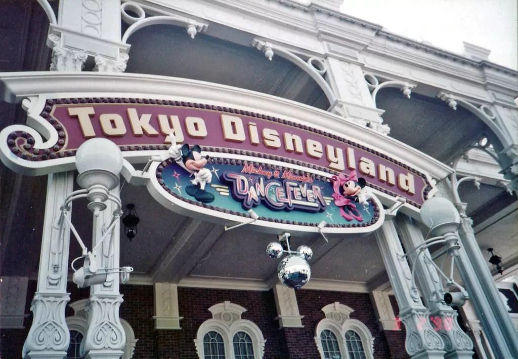 Tokyo Disneyland Dance Fever (1998)