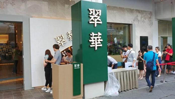 Tsui Wah Clarke Quay Entrance Queue