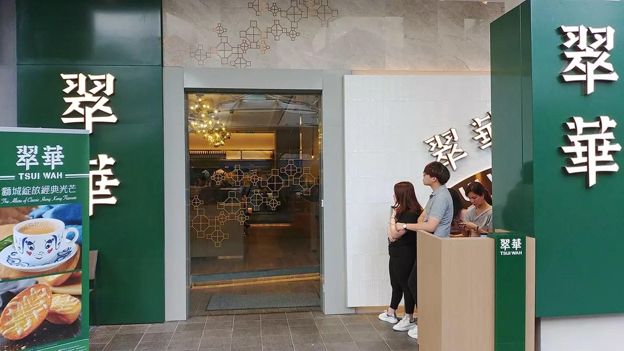 Tsui Wah Clarke Quay Review