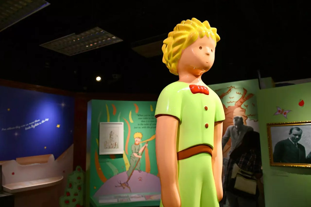 An Evening with The Little Prince   Singapore NIght Festival 2018