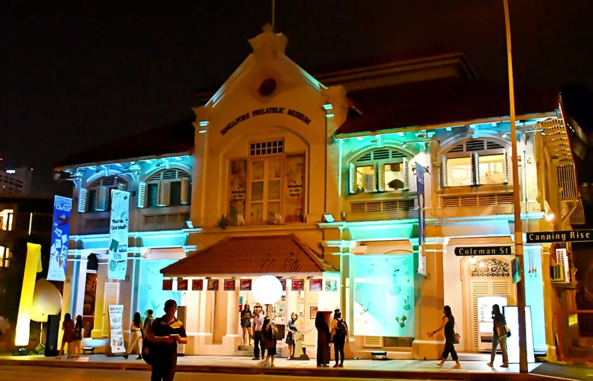 Singapore Philatelic Museum at Night