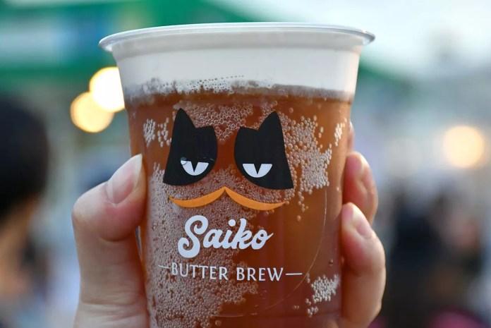 Saiko Butter Brew