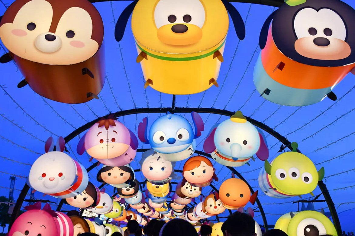 Disney Tsum Tsum Mid-Autumn Celebration of Love Tunnel of Love