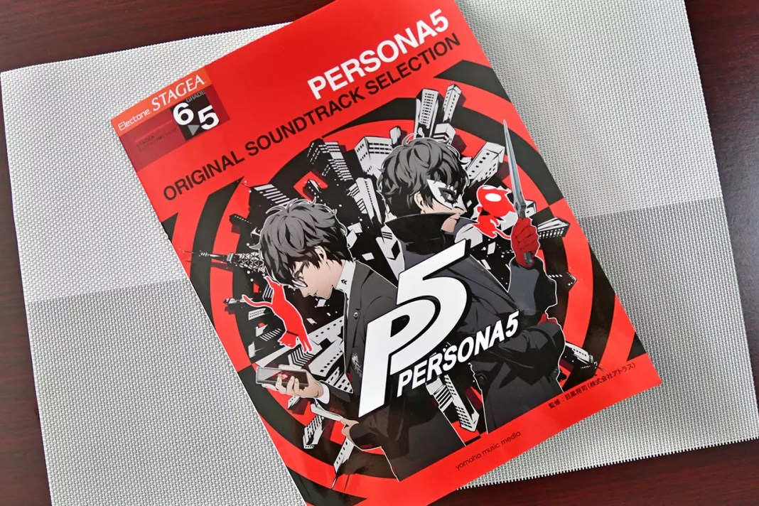 Persona 5 Original Soundtrack Selection for the Electone Stagea