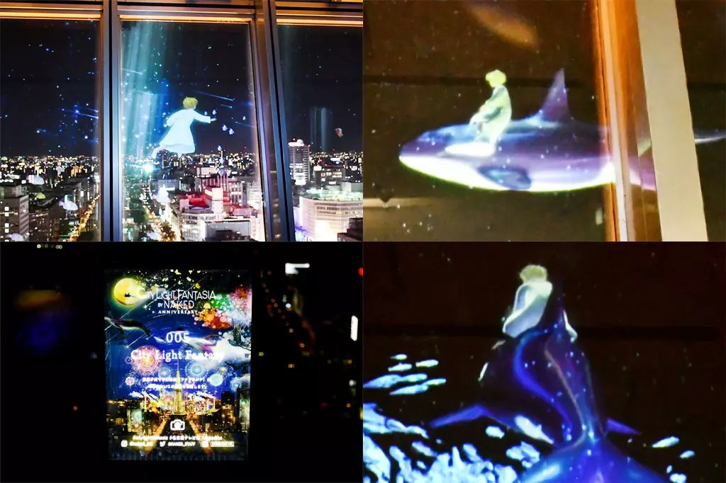 NAKED Inc. | CITY LIGHT FANTASIA by NAKED ー ANNIVERSARY Montage