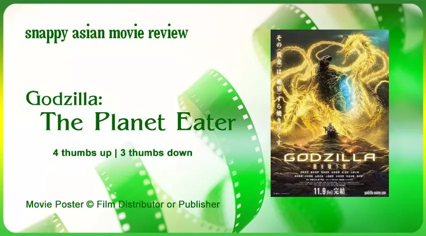 Godzilla: The Planet Eater Review