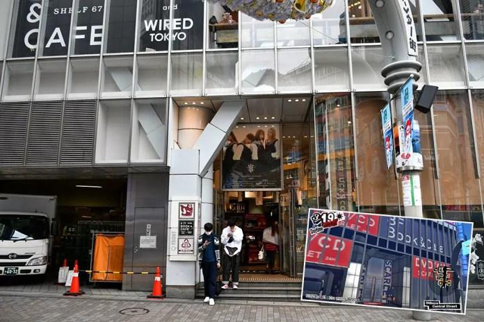 Persona 5 Shibuya Sights | Shibuya Center Gai DVD Shop