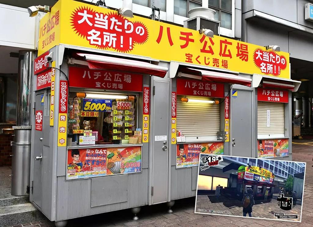 Persona 5 Shibuya Sights | Shibuya Station Hachikō-mae Lottery Stand