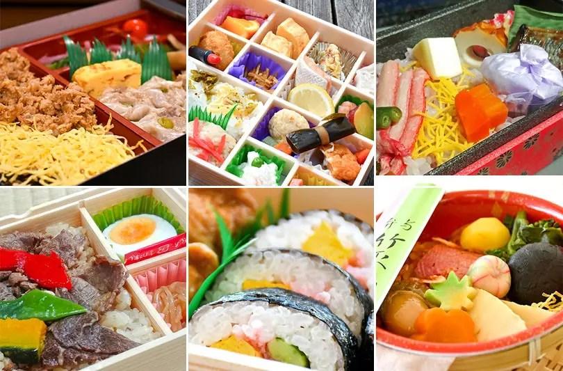 Ekiben: Delicious Bentos for Train Travel in Japan.