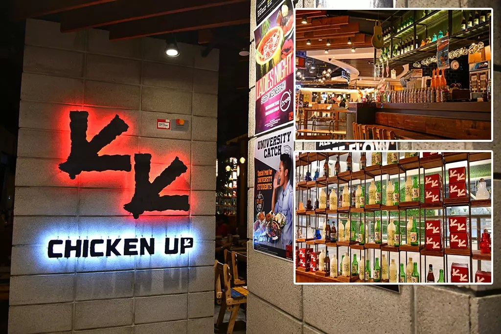 Chicken Up at The Centrepoint Entrance and Interior.