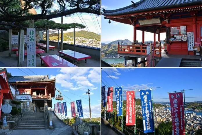 Senkoji Temple Onomichi