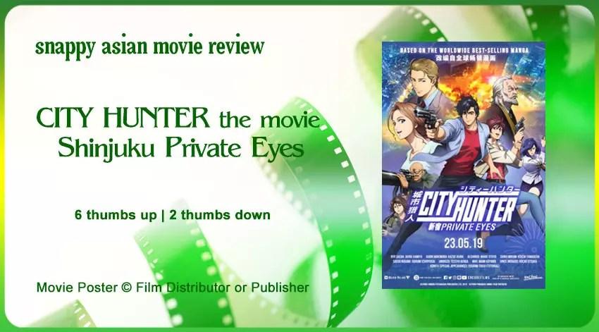 City Hunter the Movie: Shinjuku Private Eyes Review