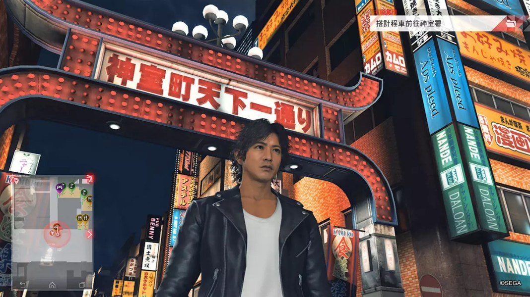 Judgment PS4 Screenshot