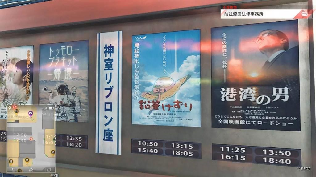 Kamurocho Movie Posters