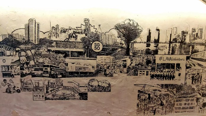 Mayflower Market and Food Centre SG50 Mural
