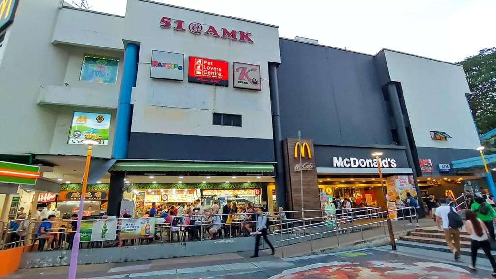 51@AMK at Ang Mo Kio Town Centre