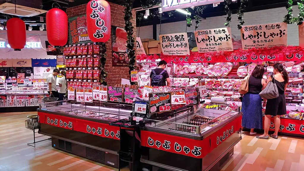 Donki Singapore Clarke Quay Central Branch.