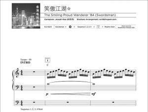 笑傲江湖電子琴琴譜下載   The Smiling Proud Wanderer Yamaha Electone Music Sheet