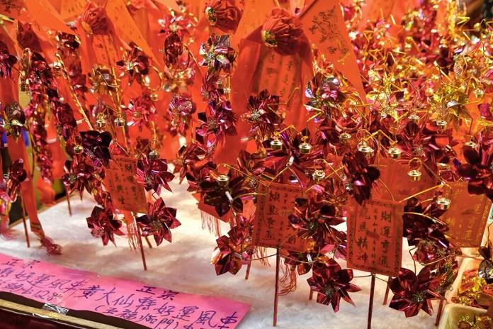 Lunar New Year Lucky Windmills