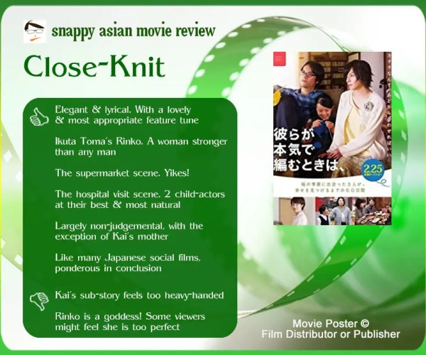 Close-Knit (彼らが本気で編むときは) review.
