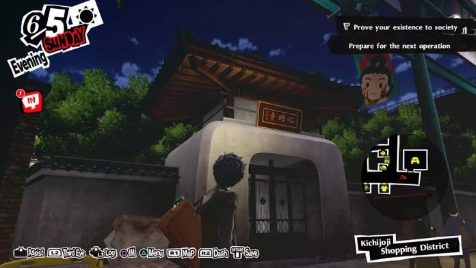 Persona 5 Royal Kichijoji Temple