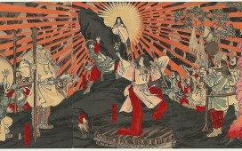 Sun Goddess Amaterasu Emerges from hiding.