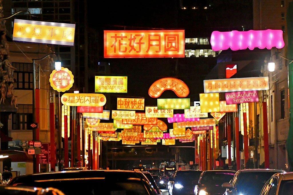 South Bridge Road Festive Lanterns.